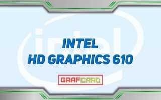 Intel hd graphics 610 vs nvidia geforce gt 610