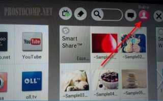 Обзор приложения lg smart world
