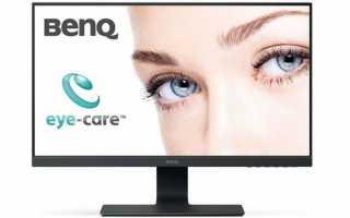 Aoc представляет мониторы с технологиями anti-blue light и flicker free, которые сохранят здоровье глаз
