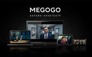 Какие приложения нужны для бесплатного просмотра фильмов через smart tv