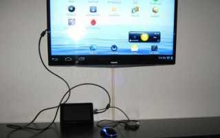 Подключение планшета к телевизору