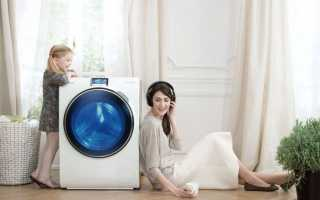 10 лучших стиральных машин с функцией пара
