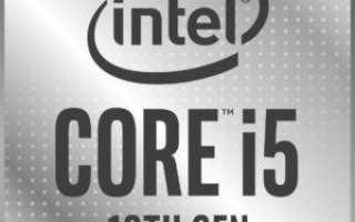 Маркировка процессоров intel. как расшифровать