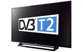 Что такое dtv в телевизоре