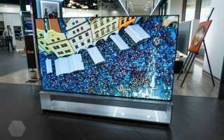 Lg signature oled tv r 4k hdr smart tv