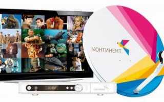 Самостоятельное обновление каналов на телекарта тв