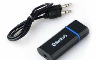 Как подключить bluetooth-наушники к телевизору самсунг: способы, инструкция