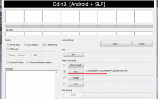 Как прошить андроид samsung с помощью odin