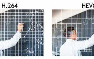 10 факторов, которые надо учесть при выборе hevc-кодера