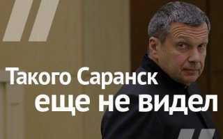 Мордовия (телерадиокомпания)