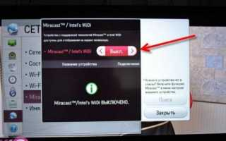 Скачать intel wireless display 6.0.60.0