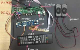 Как из монитора сделать телевизор и как из телевизора сделать монитор для игр